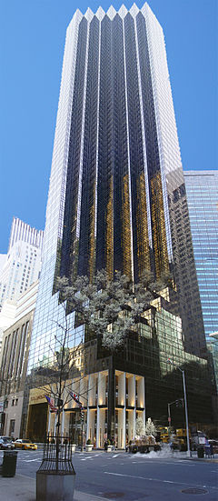 240px-trump-tower-3